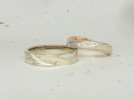 12063005 木目金の結婚指輪_M002.JPG