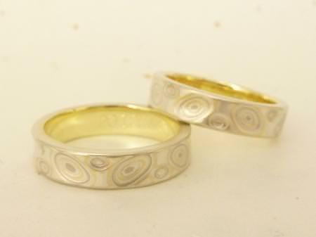 12072201 木目金の結婚指輪_M002.JPG