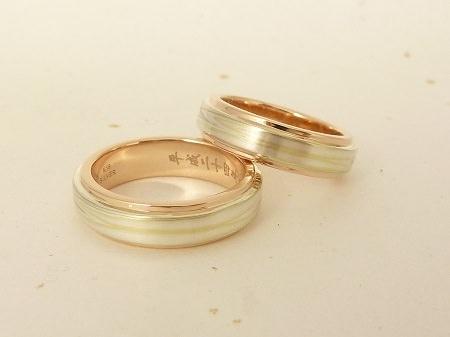 12072205 木目金の結婚指輪_M002.jpg
