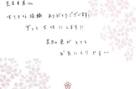 12072205 木目金の結婚指輪_M003.jpg