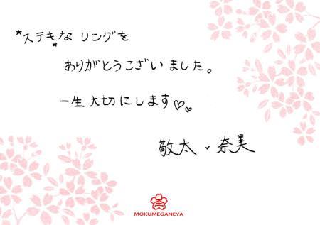 12072301グリ彫りの結婚指輪_心斎橋店003.jpg