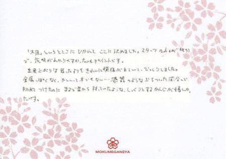 120728木目金の婚約指輪_表参道003.jpg