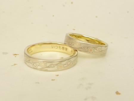 12072801木目金の結婚指輪_U002.JPG