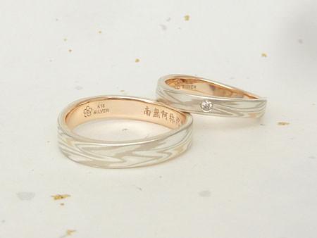 120728011木目金の結婚指輪_H002.jpg