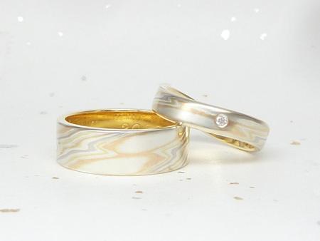 12072802 木目金の結婚指輪_千葉店002.jpgのサムネール画像