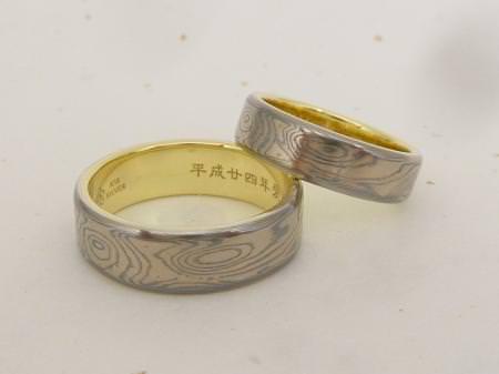 12072802木目金の結婚指輪_心斎橋店002.JPG