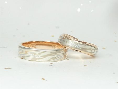 120729_木目金の結婚指輪_.jpgのサムネール画像のサムネール画像