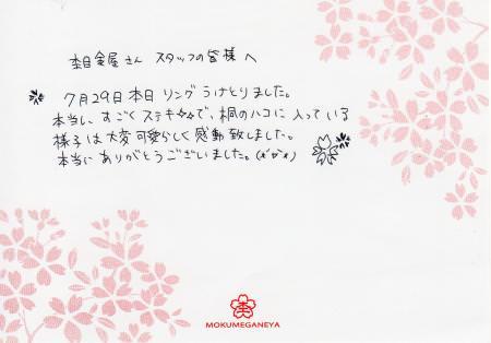 120729003木目金の結婚指輪_N003.jpg