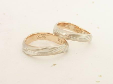 12072901木目金の結婚指輪_002.JPG