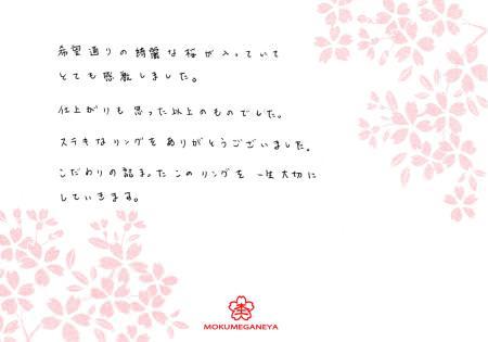 12072901杢目金の結婚指輪_心斎橋店003.jpg
