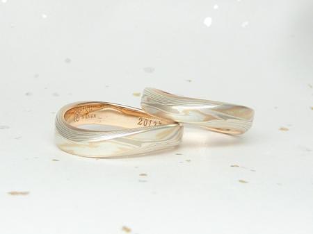 12072922木目金の結婚指輪_銀座本店002.JPG