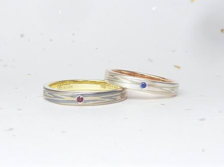 12082601木目金の結婚指輪_U002.JPG