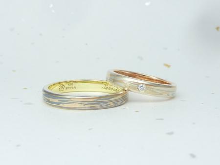 12082602木目金の結婚指輪_U002.JPG