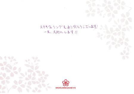 12082602木目金の結婚指輪_U003.jpg