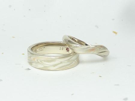 120827木目金の結婚指輪_AN001.jpg