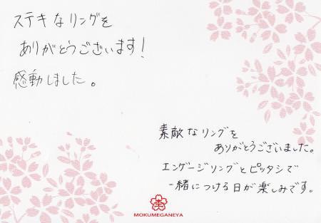 12082702木目金の結婚指輪_銀座店003.jpg