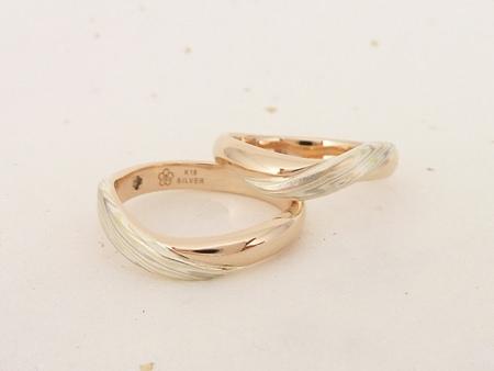 120829木目金の結婚指輪_NY002.jpg