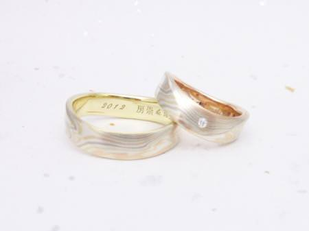 12092301木目金の結婚指輪_C002.JPG