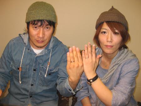 12092701-木目金の結婚指輪_N001.jpg