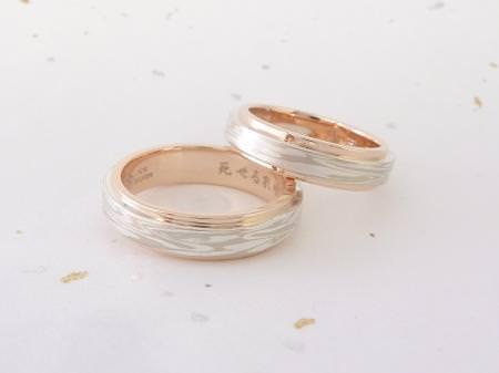 12092901 木目金の指輪_M002.JPG