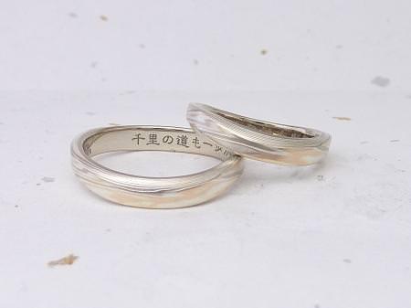 12092902木目金の結婚指輪_千葉店002.JPG