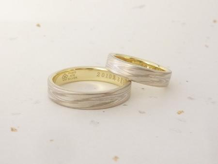 12092903 木目金の結婚指輪_M002.jpg
