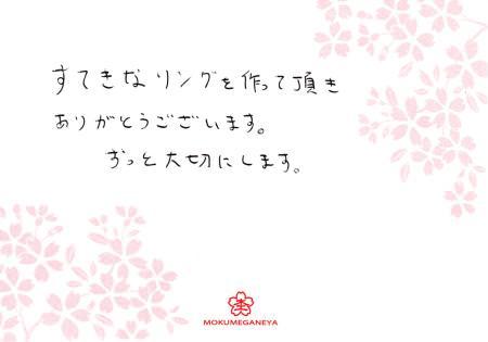 12093001婚約指輪_心斎橋店003.jpg