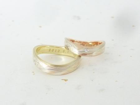 12093004 木目金の結婚指輪_G002.JPG