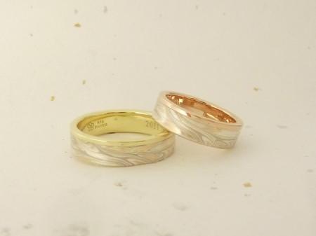 12093004木目金の結婚指輪Y002.JPG