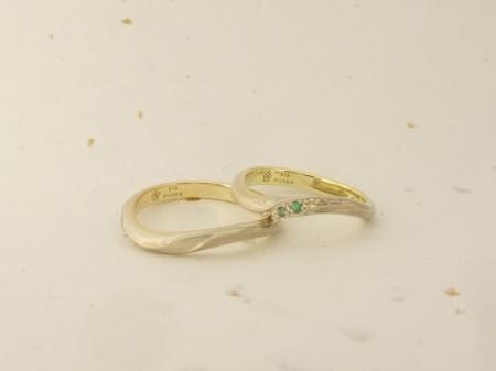 12093004木目金の結婚指輪_G001.JPG
