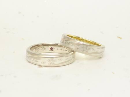 12092901木目金の結婚指輪_N002.JPG