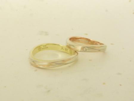 12093001木目金の結婚指輪_M002.JPG