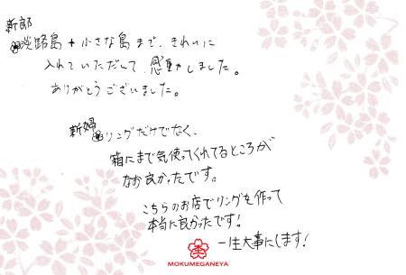 12102201木目金グリ彫りの結婚指輪_U003014.jpg