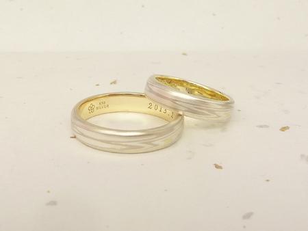 12102401木目金の結婚指輪Y_001.jpg