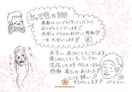 12102401木目金の結婚指輪_M003.jpg