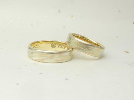 12102601木目金の結婚指輪_M00 2.JPG