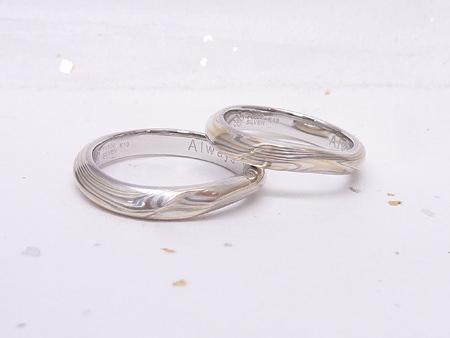 12102602木目金の結婚指輪Y_002.jpg