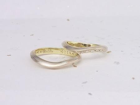 12102706木目金の婚約指輪、結婚指輪_M002 (1).JPG