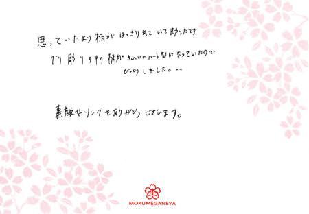 12102801木目金の結婚指輪_心斎橋店003.jpg