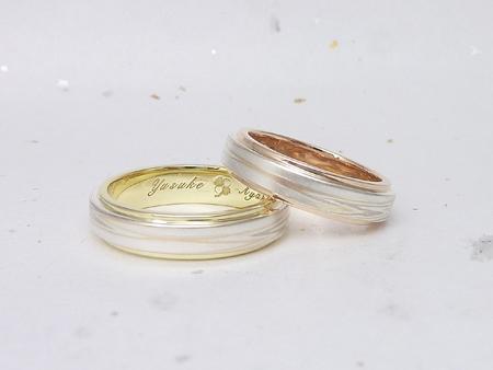 12102802木目金の結婚指輪Y_002.jpg