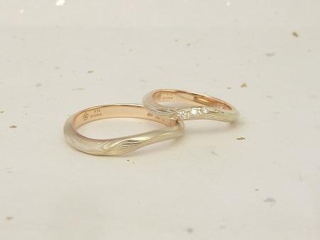12102802杢目金の結婚指輪_S002.JPG