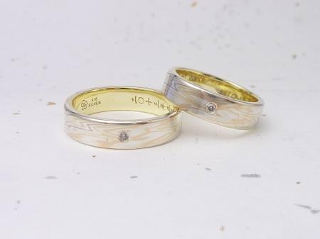 12102803木目金の結婚指輪_N002.JPG