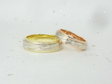 12102803杢目金の結婚指輪_S002.JPG