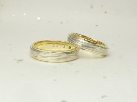 12102901木目金の結婚指輪_U002.JPG