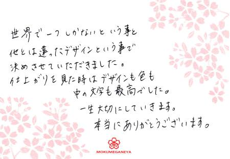 12103001木目金の結婚指輪_心斎橋店003.jpg