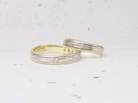 12103102 木目金の結婚指輪_G002.JPG