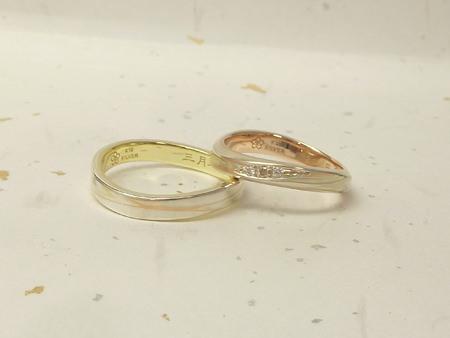 112502木目金の結婚指輪_C002.jpg