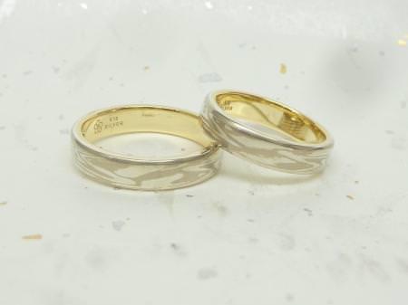 112701木目金の結婚指輪_C002.JPG