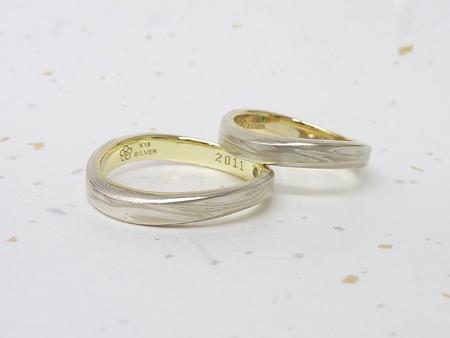 1211100001木目金の結婚指輪_N0001.jpg