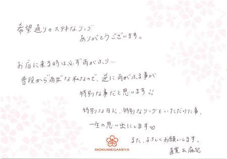 12112302グリ彫りの婚約指輪_M003.jpg